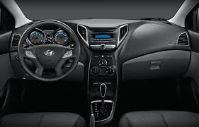 interior-hatch