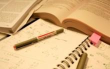 Cursos à Distância de Graduação UFAL- Inscrições