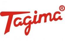 Modelos de Guitarras Tagima – Fotos e Onde Comprar