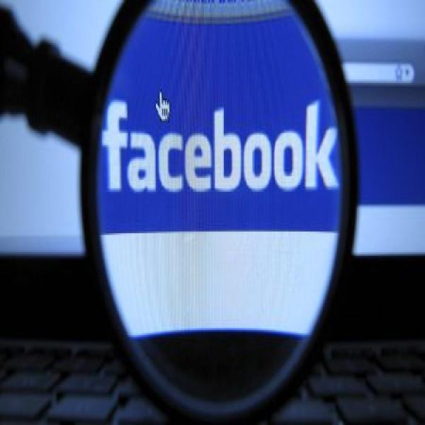 facebook-excluir-buscas