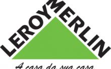 Programa de Trainee Leroy Merlin 2014 – Pré-Requisitos e Inscrições