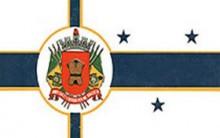 Concurso Prefeitura de Itu – Vagas, Inscrições e Provas