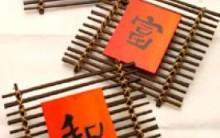 Quadro Japonês Usando Hashi – Como Fazer