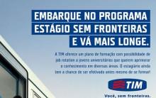 TIM Programa de Estágio 2016 – Como Funciona e Inscrições