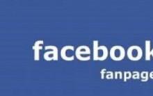 Fan Page no Facebook – Passo a Passo e Vídeo