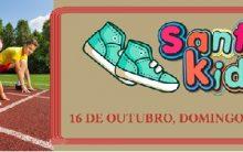 Santana Kids Run 2016 – Evento e Inscrições