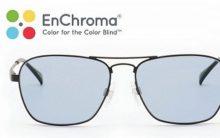 Óculos Para Daltônicos – Cores Com Uso de Tecnologia