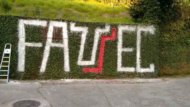 curso-superior-fatec-cotia-2017